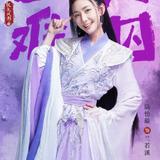 Lu Yi Xian — Ji Xian Yun