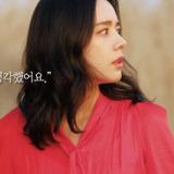 Han Ga In — Jang Se Yun