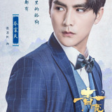 Zhang Si Fan — Qiao Zhen Tian