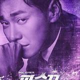 Kim Young Kwang — Jang Do Han