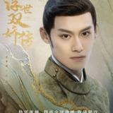 Wang Zhuo Cheng — Jiang Shao