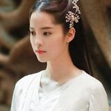 Na Na Ou Yang — Luo Li