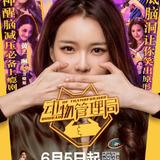 Huang Yi Lin — Wan Xiao Juan