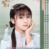 Wang Zi Tong — Lu Shui