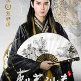Dylan Xiong — Zhong Kun Yi