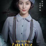 Una You — Qin Xiao Mian