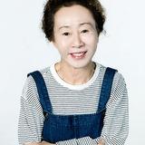 Yoon Yeo Jung — Bok Mak Rye