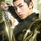 Guo Jun Chen — Hou Zheng Ze
