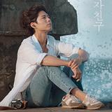 Park Bo Gum — Kim Jin Hyuk