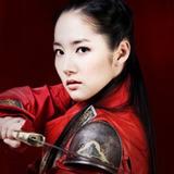 Park Min Young — Princess Nak Rang