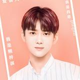 Dylan Xiong — Xiao En