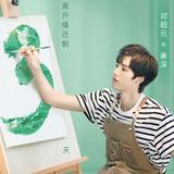 Aaron Deng — Qin Shen