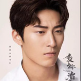 Dou Xiao — Yan Shu Ren
