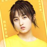 Wendy Zhang — Lin Yuan
