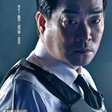 Son Hyun Joo — Kang Ki Hyung