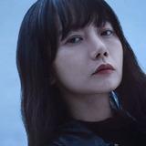 Bae Doo Na — Han Yeo Jin