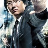 Masi Oka — Hiro Nakamura