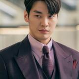 Kim Young Kwang — Do Min Ik