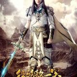 Bai Yu — Cao Guang