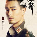 Tony Yang — Wu Zhi Guo