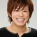 Yusuke Yamamoto — Okura Masaru - 22