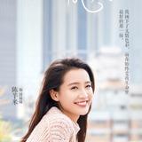 Charlene Chen — Shuang Shuang