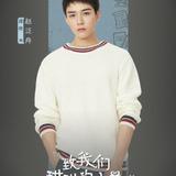 Gong Jun — Zhao Fanzhou