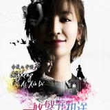 Li Sheng — Xin Di