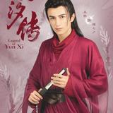 Yalkun Merxat — Gu Qi Shao / Gu Jian Qi