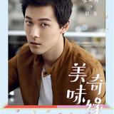 Zhang Yu Jian — Zhao Han