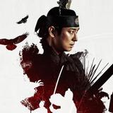 Joo Ji Hoon — Crown Prince Lee Chang