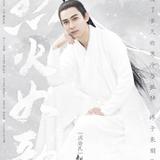 Vic Zhou — Yin Xue