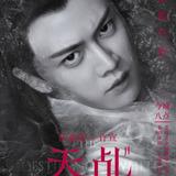 Allen Ren — Xu Xuan