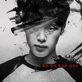 Kim Dong Hee — Oh Ji Soo
