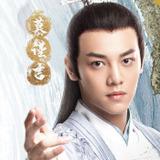Chiu Shih Lun — Ning Yun Shen