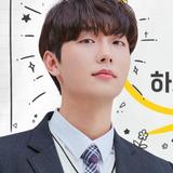 Yoon Jun Won — Seo Joo Ho