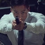 Nam Gung Min — Han Ji Hyuk