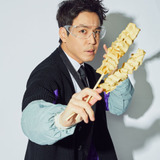 Choi Won Young — Chief Gwi