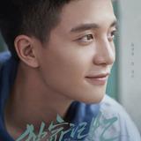 Chen Bo Hao — Liu Qi