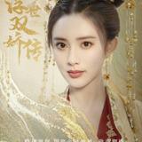 Zoey Meng — Fu Yu Zhan