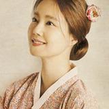 Moon Chae Won — Sun Ok Nam