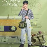 Li Ming De — Si Tu Er Tiao