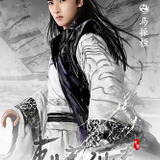 Evan Ma — Jian Bin