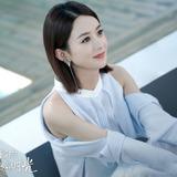 Zhao Li Ying — Lin Qian
