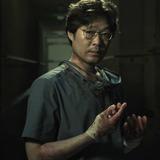 Yoo Jae Myung — Joo Kyung Moon