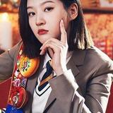 Kim Sae Ron — Ga Doo Shim