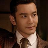 Huang Xiao Ming — Cheng Feng Tai