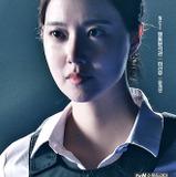 Moon Chae Won — Ha Sun Woo