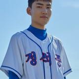 Tang Joon Sang — Yoon Hae Gang