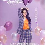 Fu Jing — Shi Anna